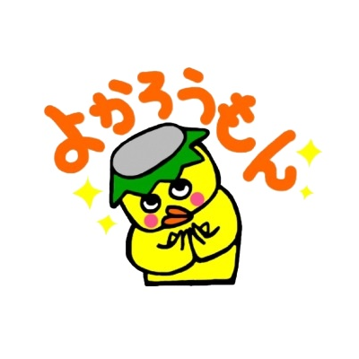 九州弁かっぱちゃん