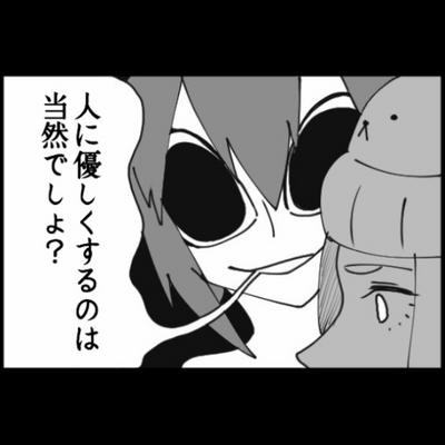 とーまくん!シリーズ