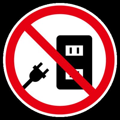 無断での電源使用はご遠慮下さい。