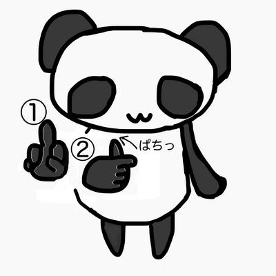 手話パンダ