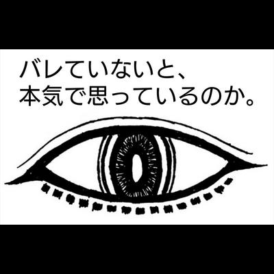 防犯・防止シリーズ