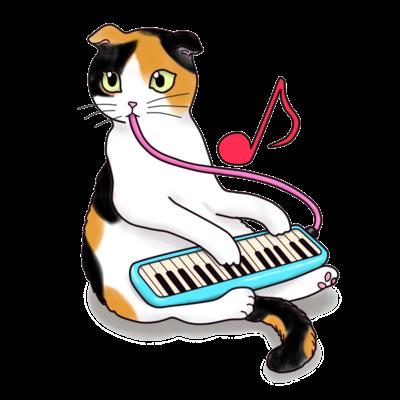 鍵盤ハーモニカを弾く猫