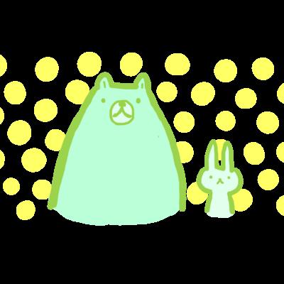 クマとウサギ