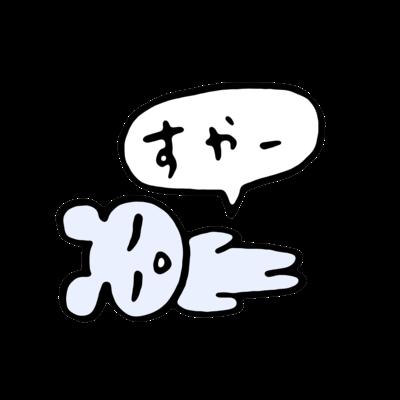 おねむりマウス