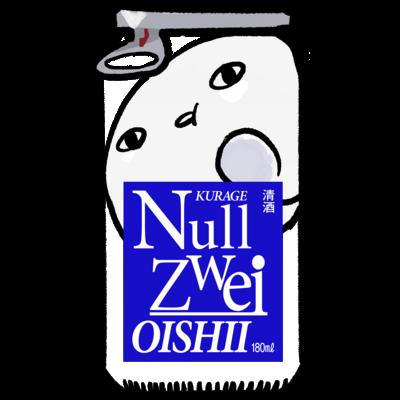 ヌルティー