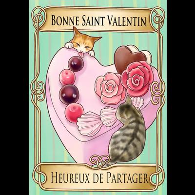 猫💗猫バレンタイン