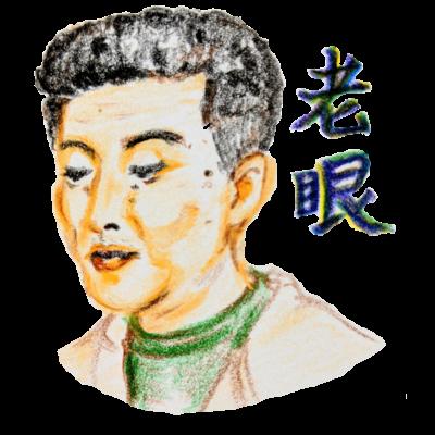 RG柴田さん