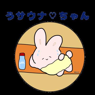 うサウナ♡ちゃん