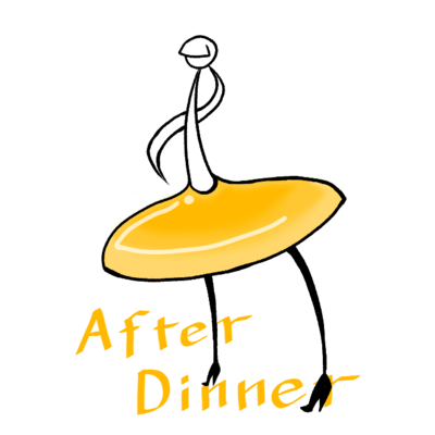 アフターディナー