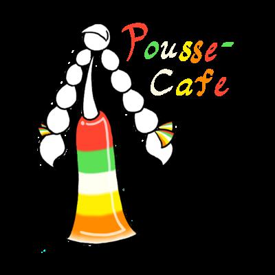 プースカフェ