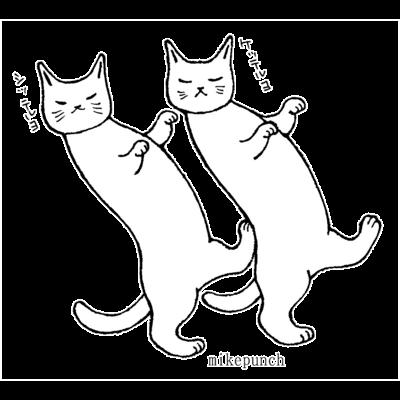 ダンスを踊る猫C
