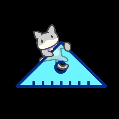 定規セットのネコ