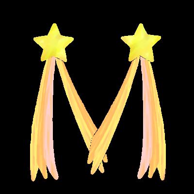 星アルファベット