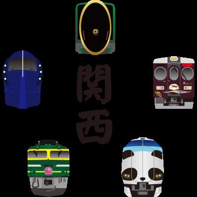 関西の電車