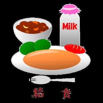 たべもの系🍴給食