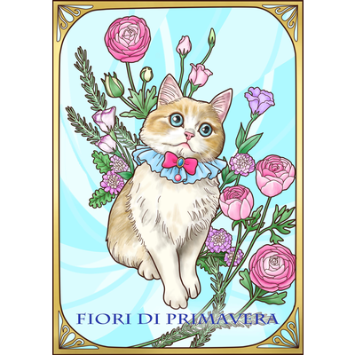 春の花々と猫 Fiori di Primavera