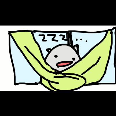 カーテンにくるまって寝るねこです