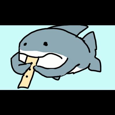 尺八を吹くサメです