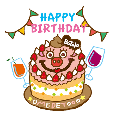 Butako no Happy Birthday!