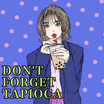 DON'T FORGET タピオカ