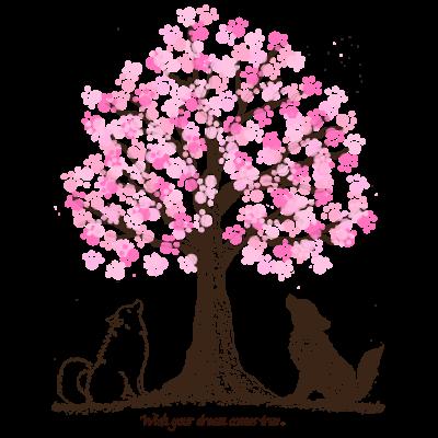 わんこたちと願いの木🌸