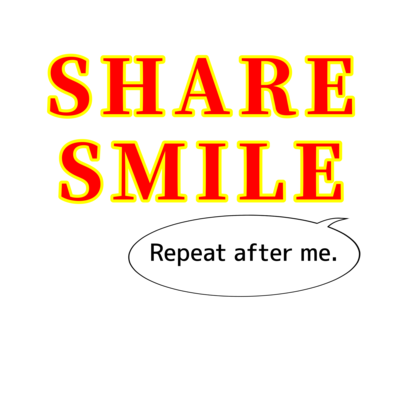 笑顔をシェア