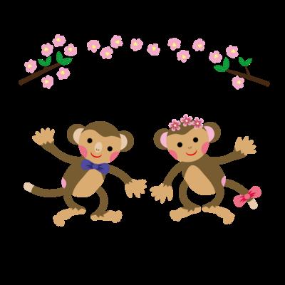 モンキーパンチ No.44 のお猿グッズ