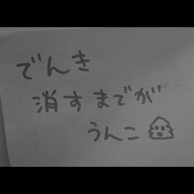 ベイビービブ #ぱじ山ねまき