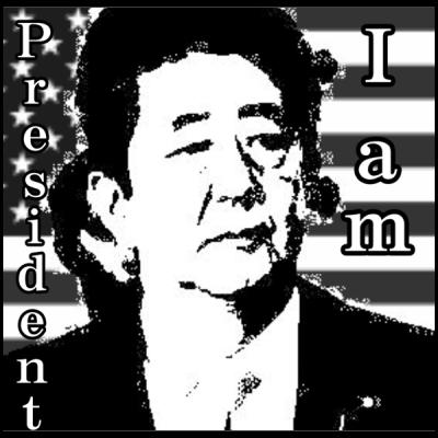 安倍総理Tシャツ