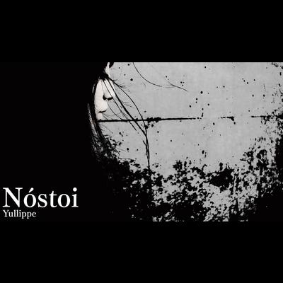 Nóstoi & novelty item