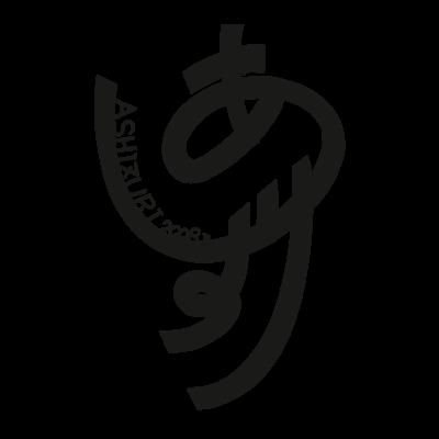 日本制覇ガールあしずりロゴ