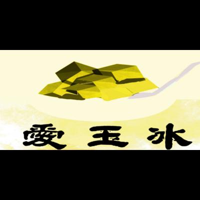 Tシャツ台湾風