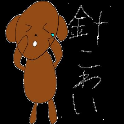 ◯◯で泣く犬シリーズ
