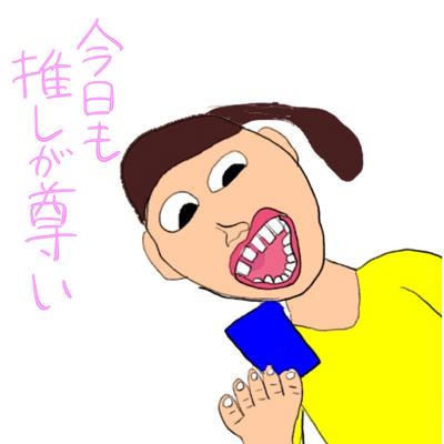 オタク小学生版画シリーズ