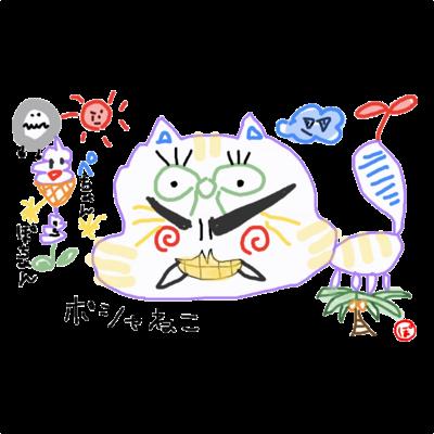ぽしゃ猫グッズ