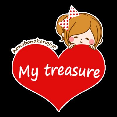 My treasure (わたしの宝物)