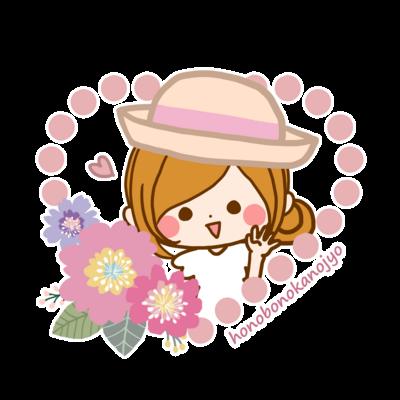 お花とハート
