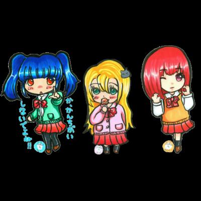3人娘(みくさんコラボ)