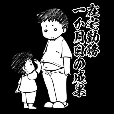 雑貨・小物・グッズ