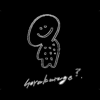 ソラクラゲ ロゴ