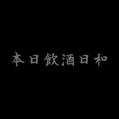 長袖(秋冬)