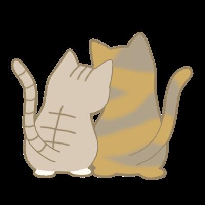 仲良し猫シリーズ 後ろ姿