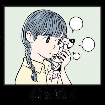 【大人気】ビッグシルエットTシャツ特集