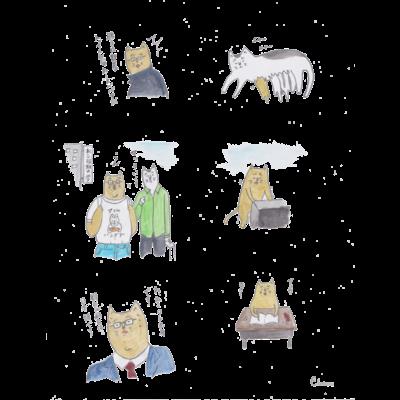猫大学シリーズ