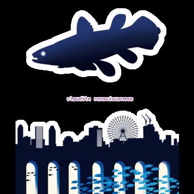 海洋・淡水生物