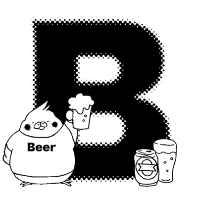 ふくよかオカメのイニシャルグッズ【B】