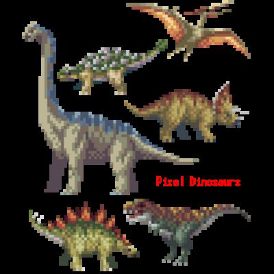 ドット絵-恐竜大集合
