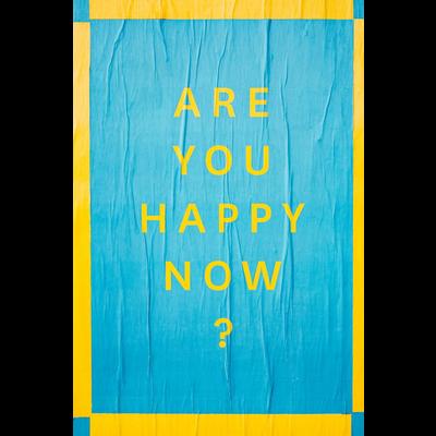 幸せですか