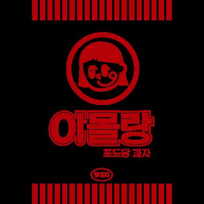 韓国、ハングル、Korea