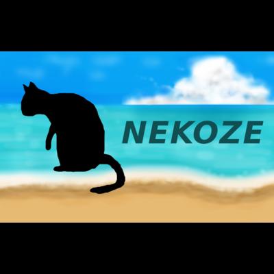 NEKOZE夏